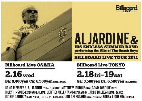 ALJARDINE2010Japan2.jpg