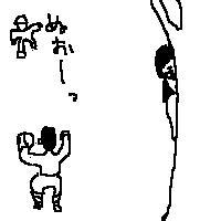hiuma1.jpg